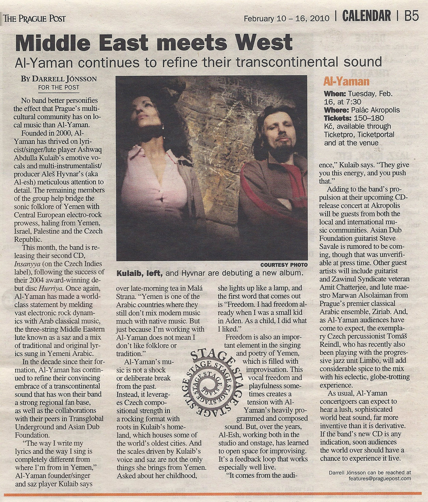 middle_east_meets_west_edited